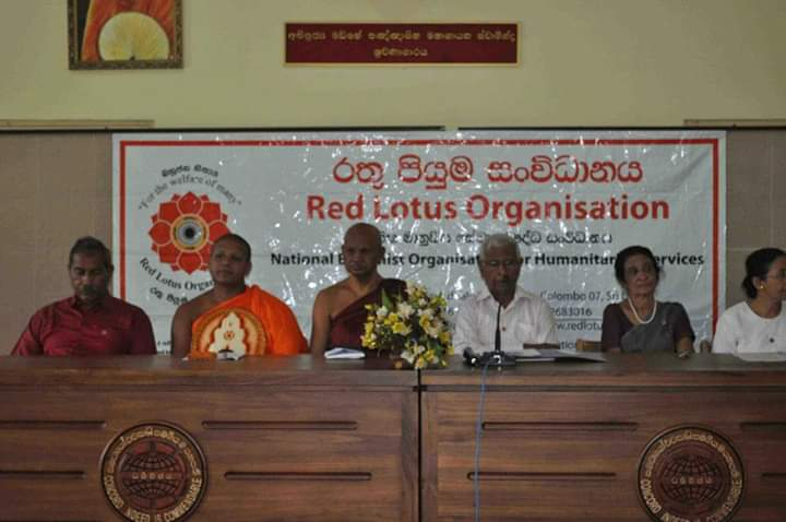 Red-Lotus-Lectures